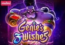 ทดลองเล่นเกม Genie's 3 Wishes
