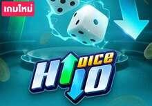 ทดลองเล่นเกม Dice Hi Lo