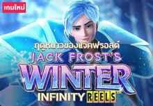 ทดลองเล่นเกม Jack Frost's Winter