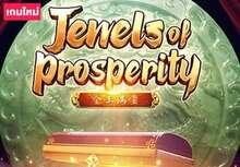 ทดลองเล่นเกม Jewels of Prosperity