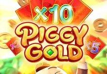 ทดลองเล่นเกม Piggy Gold