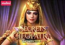 ทดลองเล่นเกม Secrets of Cleopatra