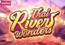 ทดลองเล่นเกม Thai River Wonders