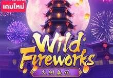 ทดลองเล่นเกม Wild Fireworks