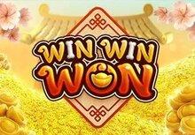ทดลองเล่นเกม Win Win Won