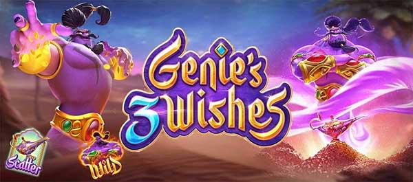 ทดลองเล่นเกม Genie's 3 Wishes JOKER8899