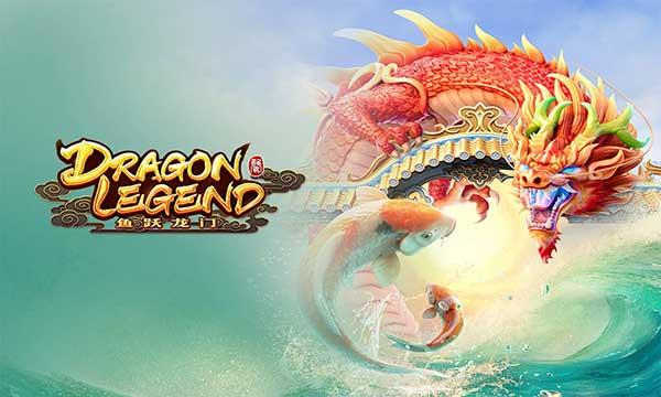 ทดลองเล่นเกม Dragon Legend JOKER8899