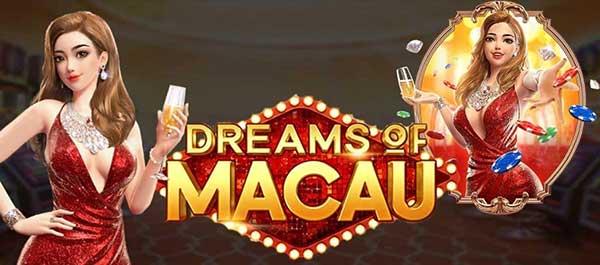 ทดลองเล่นเกม Dreams of Macau JOKER8899