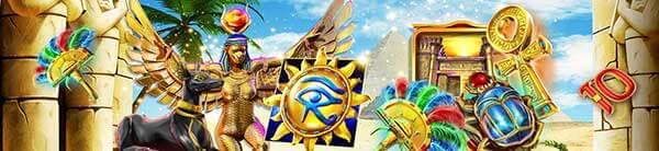 รีวิวเกม Horus Eye JOKER8899