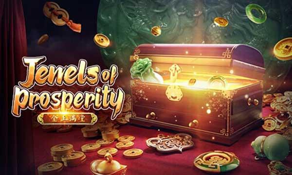 ทดลองเล่นเกม Jewels of Prosperity JOKER8899