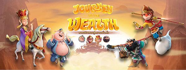 ทดลองเล่นเกม Journey to the Wealth JOKER8899