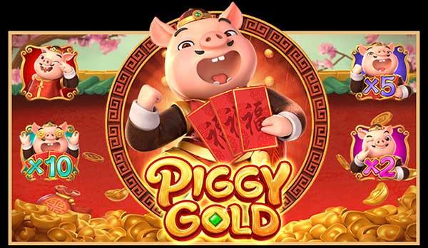 ทดลองเล่นเกม Piggy Gold JOKER8899