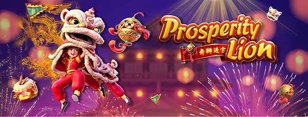 ทดลองเล่นเกม Prosperity Lion JOKER8899