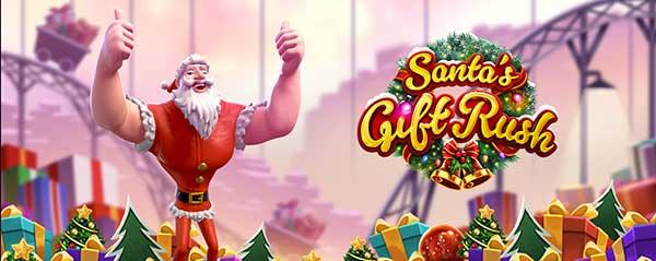 ทดลองเล่นเกม Santas Gift Rush JOKER8899