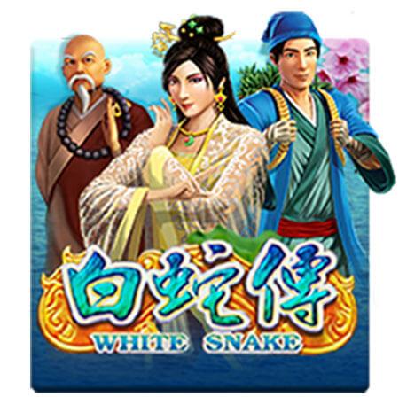 รีวิวเกมสล็อต White Snake JOKER8899