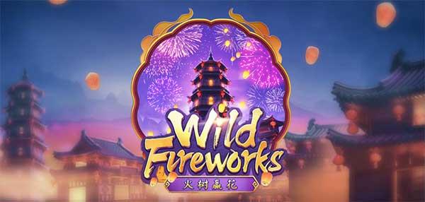 ทดลองเล่นเกม Wild Fireworks JOKER8899