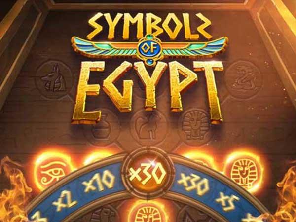 ทดลองเล่นเกม Symbols of Egypt JOKER8899