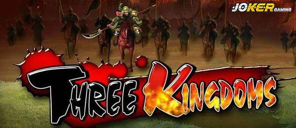 รีวิวเกมสล็อต Three Kingdoms JOKER8899
