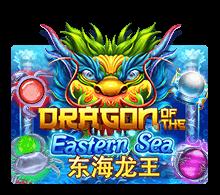 ทดลองเล่น Dragon Of The Eastern Sea
