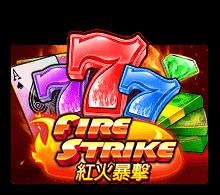 รีวิวเกมสล็อต Fire Strike