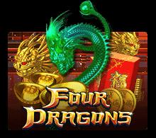 รีวิวเกม 4 Dragons