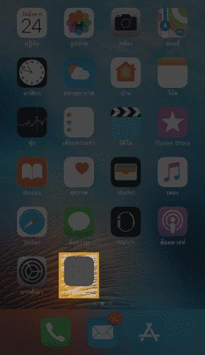Download Joker Slot สำหรับระบบ iOS - Step 2