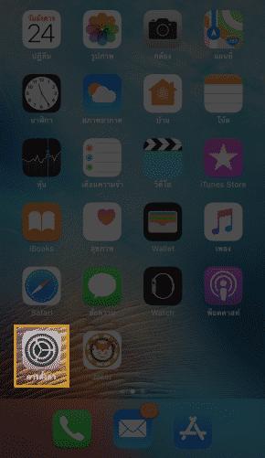 Download Joker Slot สำหรับระบบ iOS - Step 3