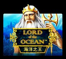รีวิวเกมสล็อต Lord Of The Ocean