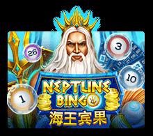 ทดลองเล่น Neptune Bingo