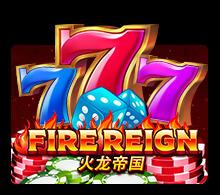 รีวิวเกม Fire Reign JOKER8899
