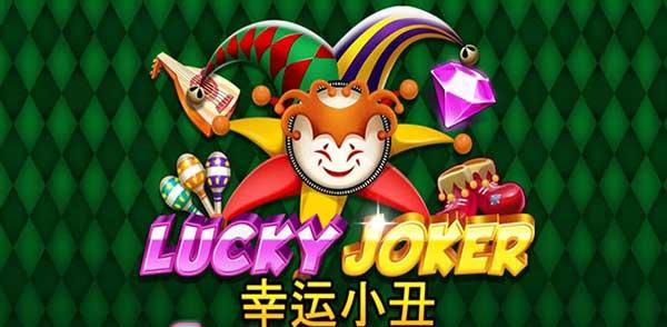 รีวิวเกม Lucky Joker JOKER8899