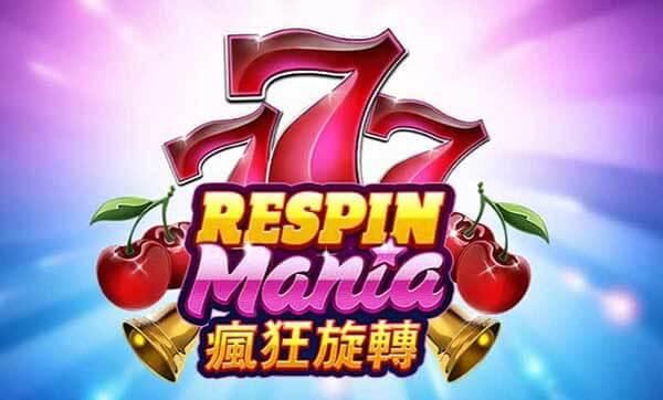 รีวิวเกม Respin Mania JOKER8899
