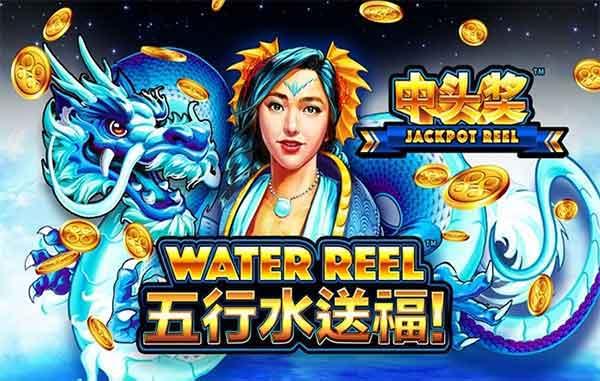 รีวิวเกม Water Reel JOKER8899