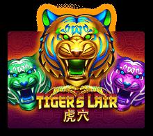 รีวิวเกม Tigers Lair