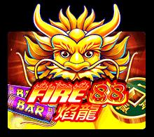 รีวิวเกม Fire 88