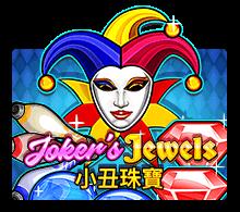 รีวิวเกม Joker Jewels