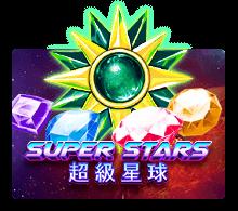 รีวิวเกมสล็อต Super Stars