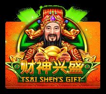 รีวิวเกมสล็อต Tsai Shens Gift