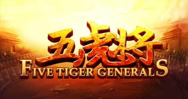 รีวิวเกม Five tiger Generals Joker8899