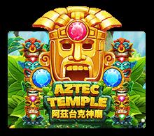 รีวิวเกม Aztec Temple