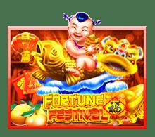 รีวิวเกม Fortune Festival