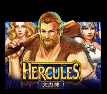 รีวิวเกม Hercules