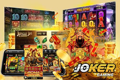 Joker Game สล็อตโจ๊กเกอร์ เว็บตรง จากค่าย Joker123 เครดิตฟรี สล็อต