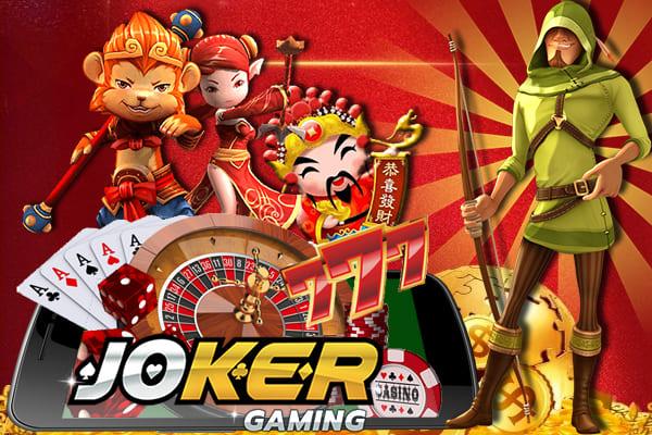 Joker Slot สล็อตโจ๊กเกอร์ ไม่ฝากเงินได้หรือไม่