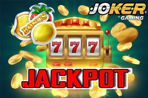 Joker Slot สมัครเล่นสล็อตออนไลน์ รับเครดิตฟรี 100