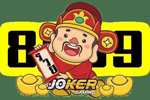 Joker Game ชวนเล่น สล็อตโจ๊กเกอร์ เครดิตฟรี สล็อตออนไลน์