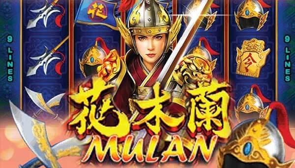 รีวิวเกม Mulan Joker8899