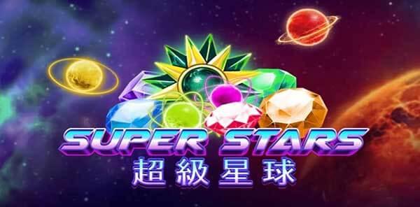 รีวิวเกม Super Stars Joker8899