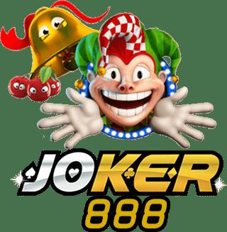 JOKER สล็อต888