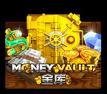 รีวิวเกม Money Vault